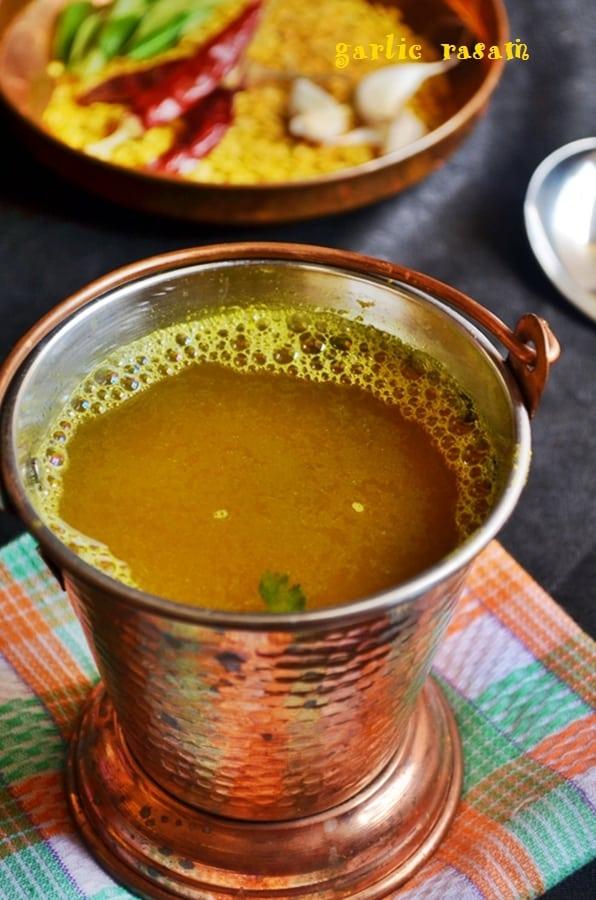 Garlic rasam recipe | No grind garlic rasam |Poondu rasam recipe