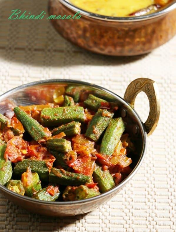 Bhindi masala recipe, how to make bhindi masala recipe | Okra masala recipe