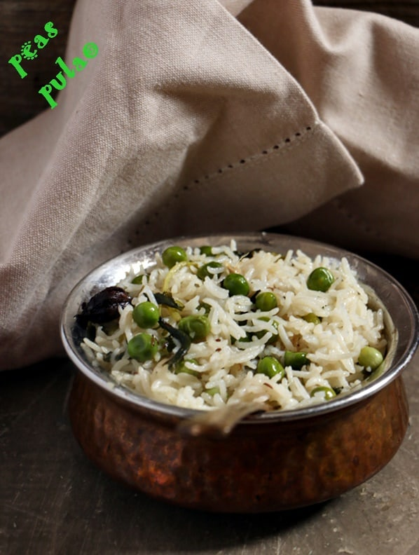 Peas pulao recipe | matar pulao recipe
