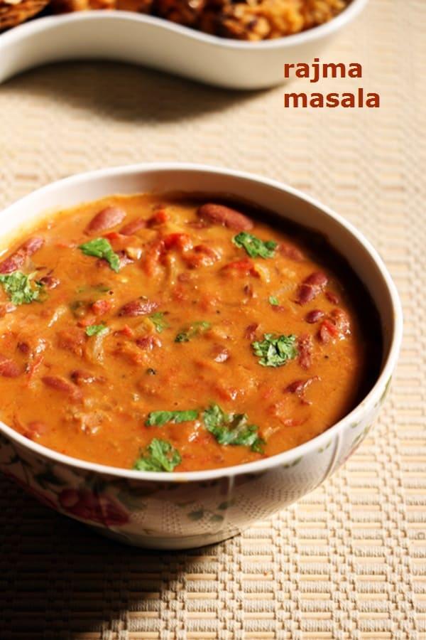 Rajma masala recipe restaurant style | how to make Punjabi rajma masala recipe
