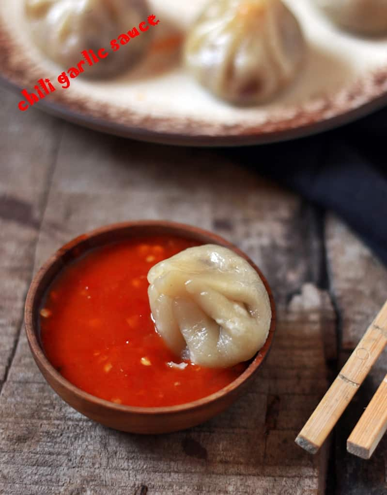 Momos chutney recipe | Chili garlic sauce recipe