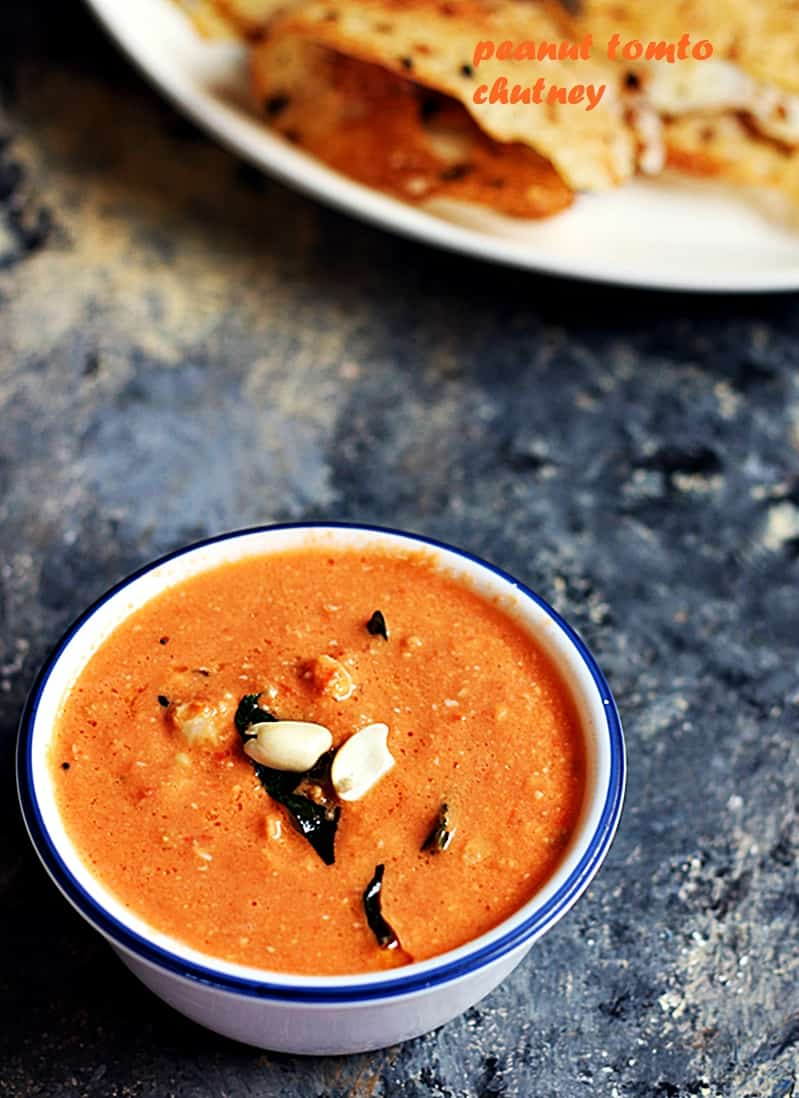 peanut tomato chutney recipe | peanut chutney recipe with tomato.
