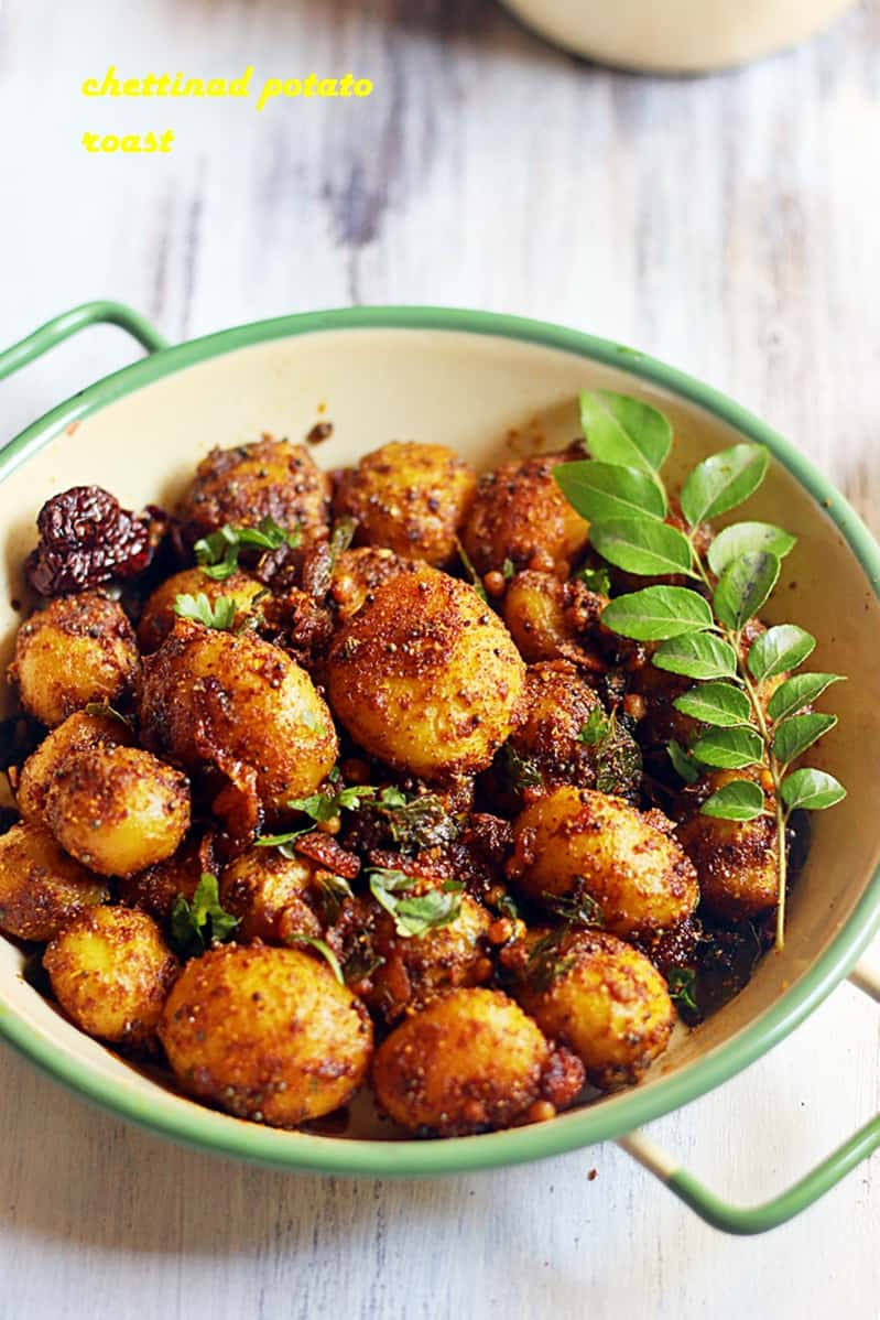 Chettinad potato roast recipe | Potato roast with chettinad masala