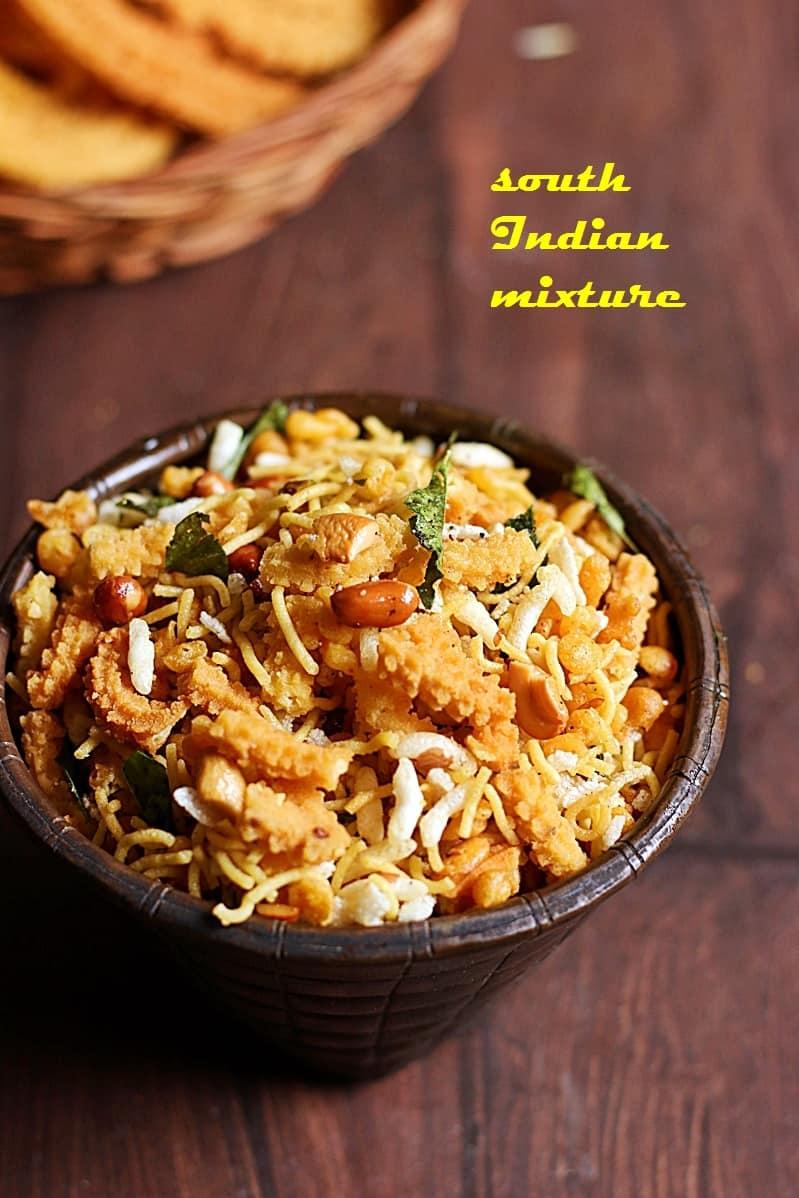 South Indian mixture recipe | Madras mixture recipe | Diwali 2017 recipes