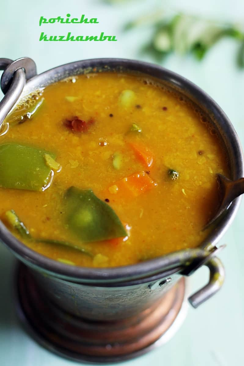 Poricha kuzhambu recipe, how to make mixed veg poritha kuzhambu recipe