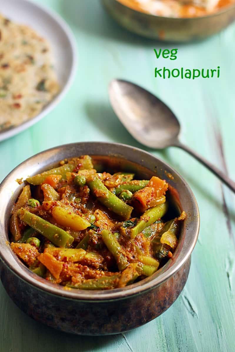 Veg kolhapuri recipe restaurant style | How to make veg kolhapuri recipe