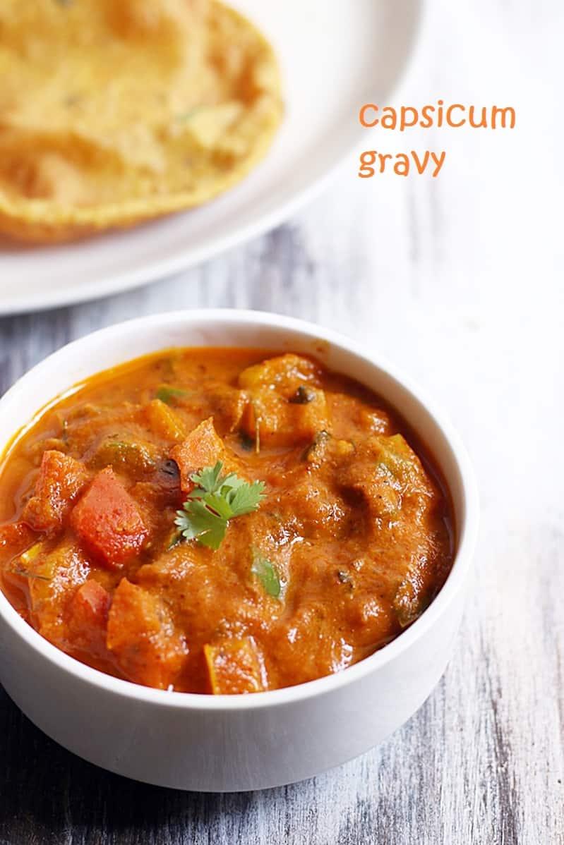 Capsicum curry recipe | Capsicum masala curry recipe
