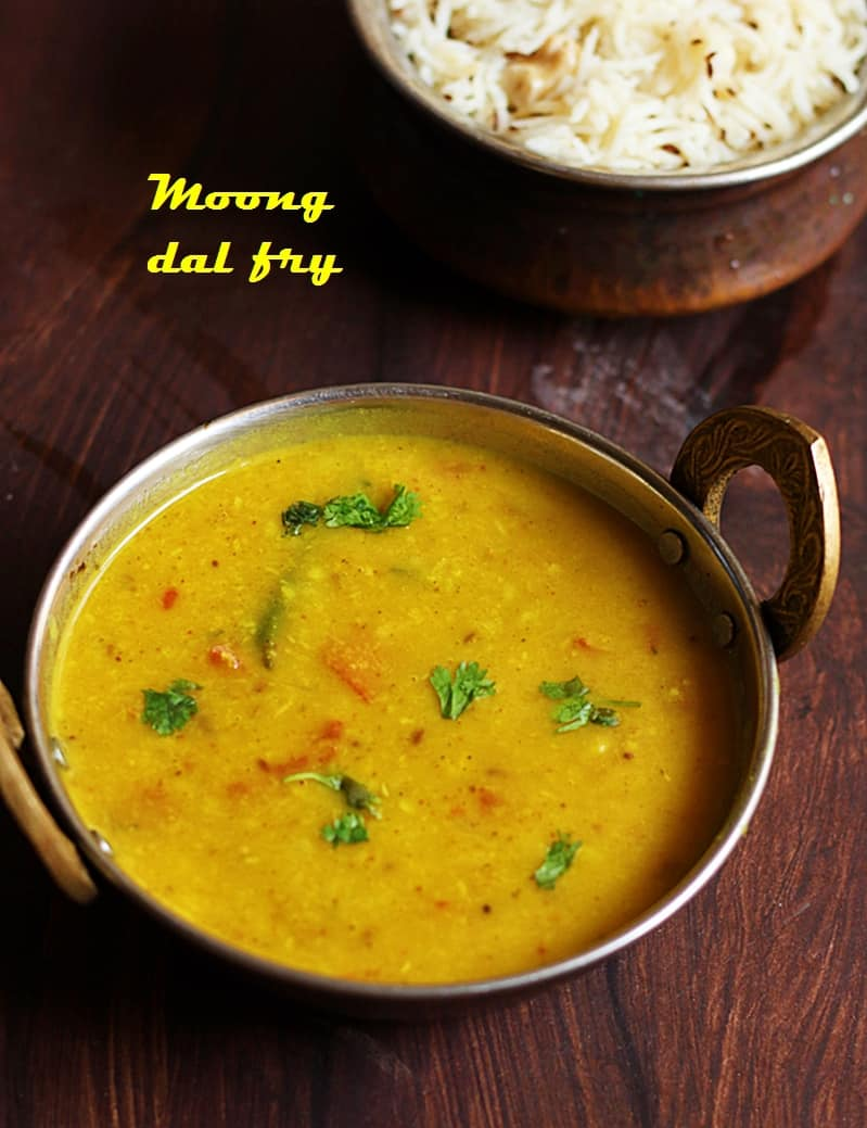 Moong dal recipe | How to make restaurant style moong dal fry recipe
