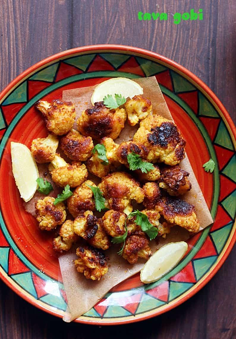 Tava gobi recipe | Pan roasted cauliflower recipe | Gobi recipes
