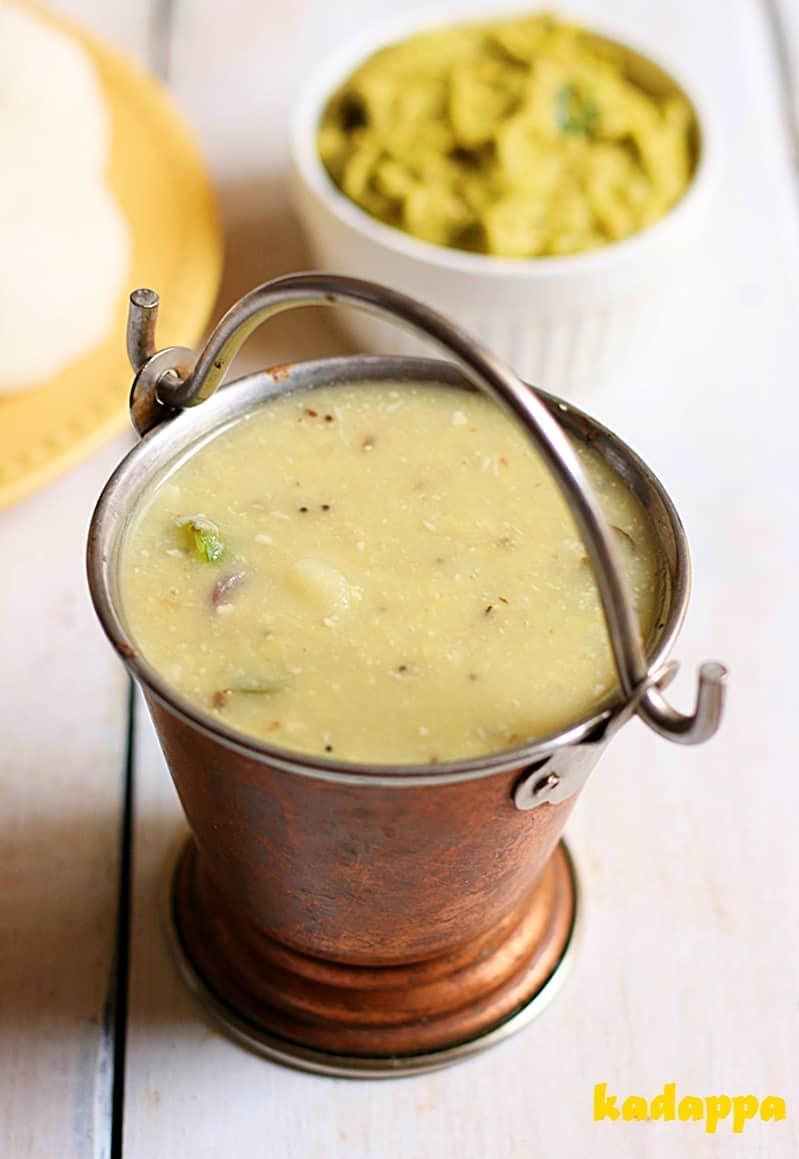 Kadappa recipe, how to make kumbakonam kadappa | Side dish for idli